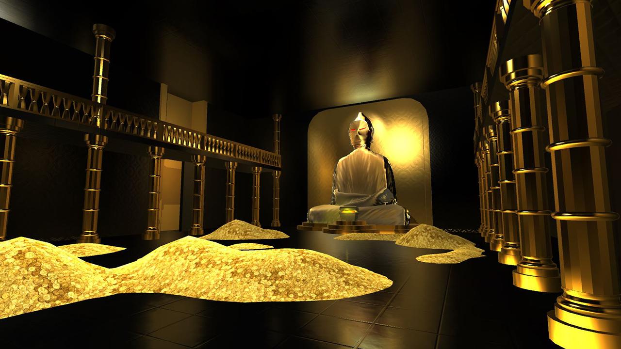 Treasure room 2