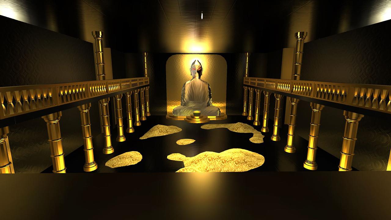 Treasure room 5